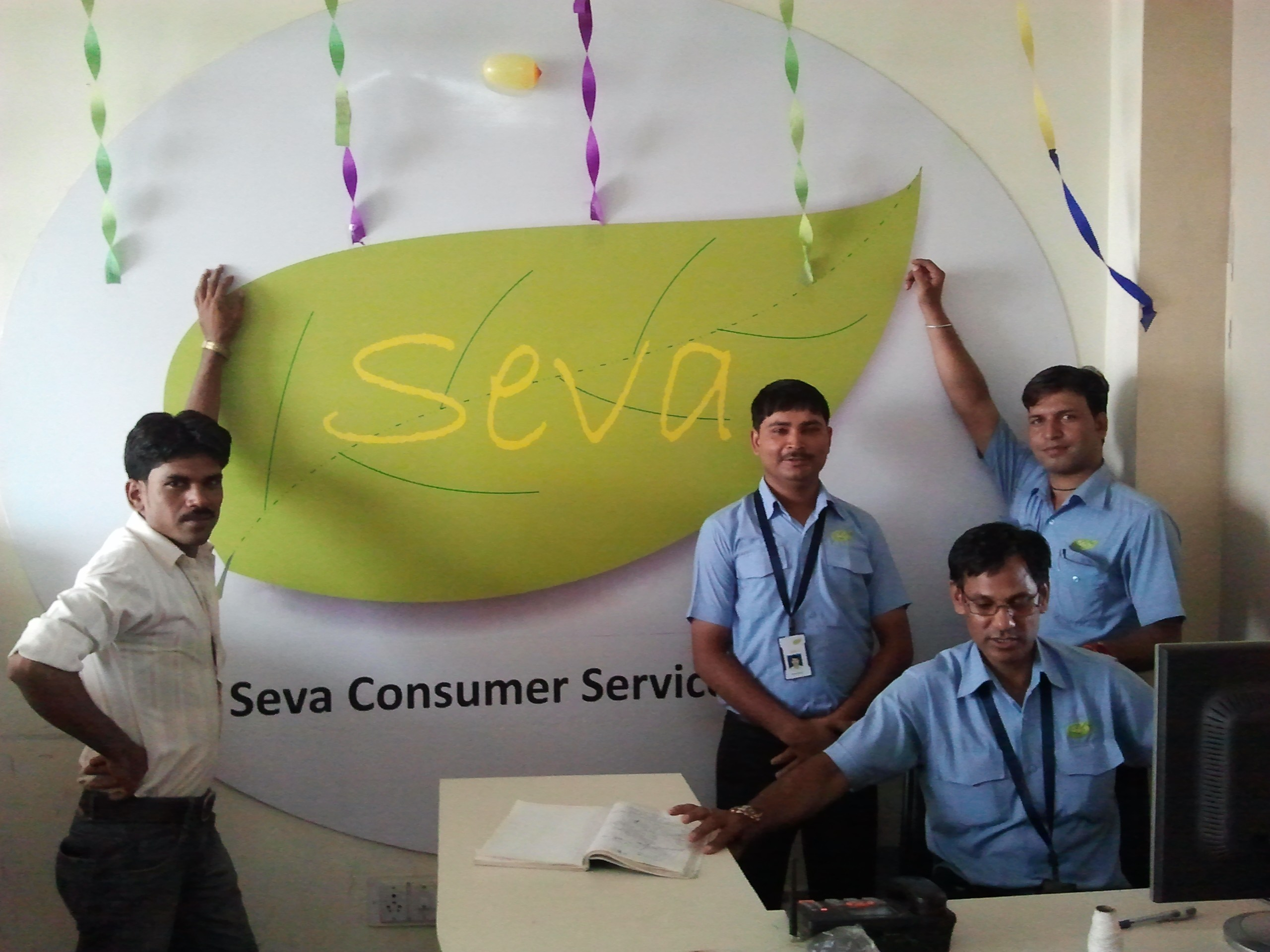 SEVA – Don't Let Your Comfort Go Down