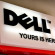 Dell Acquires EMC for $67 Billion: Biggest Ever Acquisition in the history of Man Kind